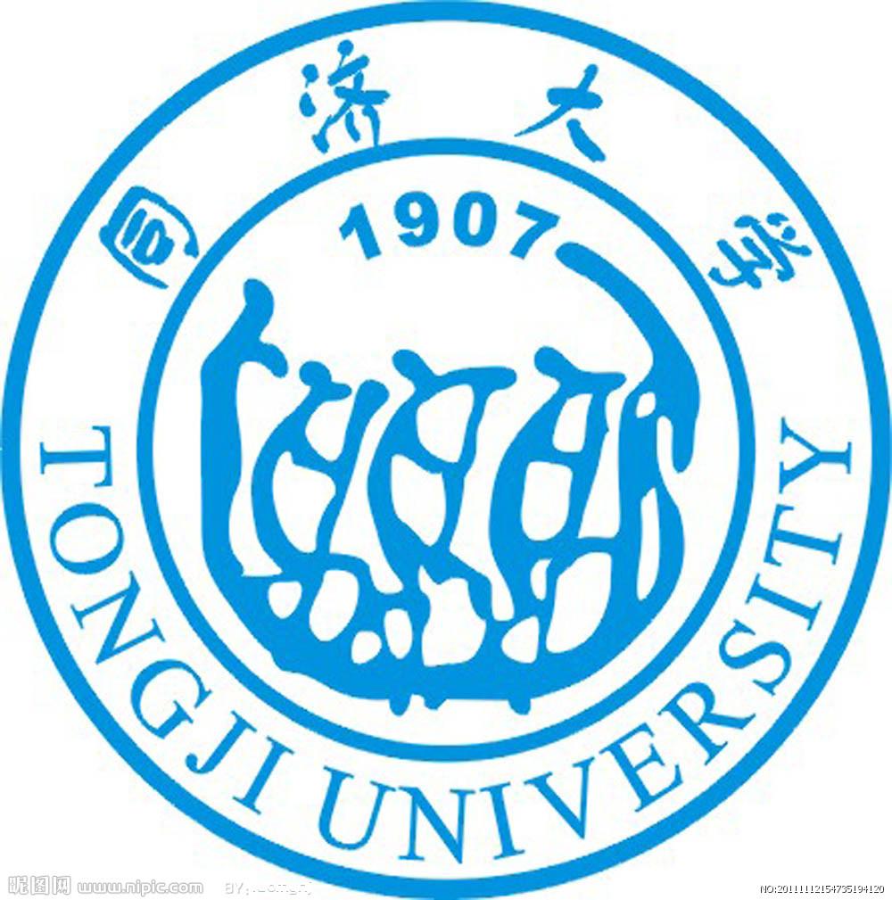 上海同济大学